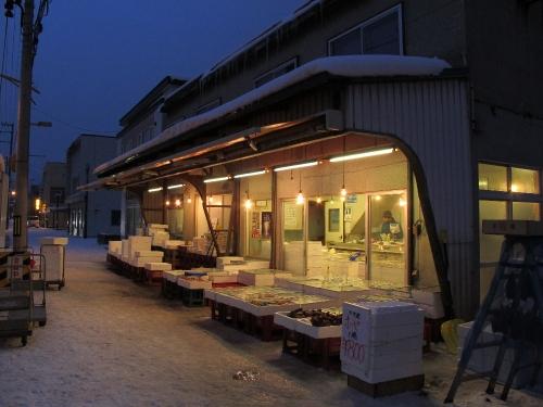 有限会社 新岡鮮魚店
